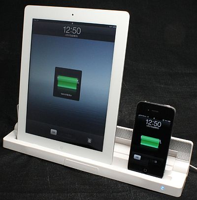 iPad と iPhone が同時充電可能なスタンド、「上海問屋」で2,999円